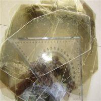 驰霖专业定做绝缘耐高温垫片 天然透明云母垫片价格 免费拿样