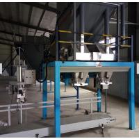 煤球包装秤-科磊专业制造