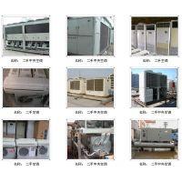专业回收二手空调,二手中央空调,二手溴化锂中央空调