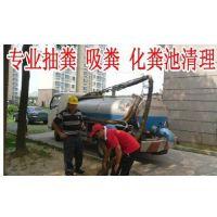 洪山开发区承包区内化粪池清理=安全操作/ 隔油池处理高效除油清理