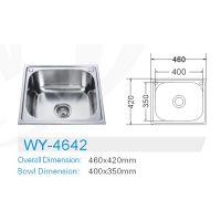 长方形单槽连体厨房水槽孟加拉款式台下安装