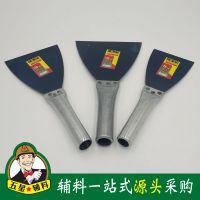 厂家直销铁柄油灰刀 2寸3寸4寸5寸蓝钢清洁铲刀 铲墙建筑工匠工具