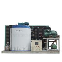 日产10吨森德片冰机 大型出口型风冷片冰机 食品加工保鲜制冰设备