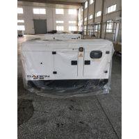 萨登SADEN品牌供应 输出功率150KW 大型静音柴油发电机DS150CE工程工厂工地设备适用