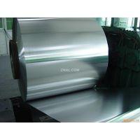 双零铝箔 1060-O 0.045