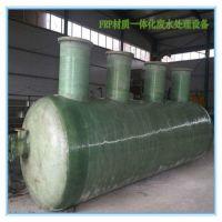 广州晨兴专注污水处理设备 市政生活污水净化设备厂家