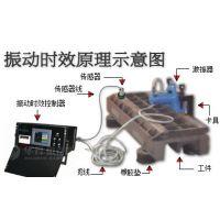 供应青岛热环保处理设备环保去应力振动时效设备HK2000