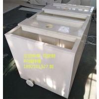徐州制作加工PP搅拌槽 PP槽子 塑料搅拌槽罐 PVC槽 立创厂家