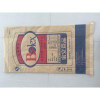 南京浪花包装25公斤牛皮纸化工敞口纸塑复合袋拉力强不破包