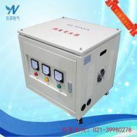 供应言诺牌380V/415V三相变压器SG-40kva三相干式隔离变压器