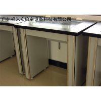 【禄米实验室】物流操作台 天平台 实验室专用设备 做工精良