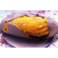 烤白薯,烤紫薯,烤玉米,烤甘蔗炉子-(河南康迪)专业烤炉生产厂家