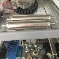 济南厂家直销定制KEF-1205碳钢动力辊筒双链轮辊筒选科尔福
