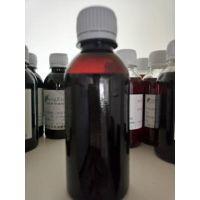 厂家研发生产销售HongEn牌棕红色液体水泥助磨剂