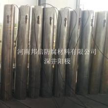 河南邦信预包装深井阳极,贵金属氧化物管状阳极