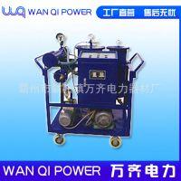 HDUC-20精密液压油滤油车/E1500真空滤油机/净油机/出厂价促