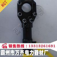 整体式电缆切刀CPC-40  CPC-50 CPC-85