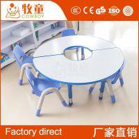 幼儿园儿童家具地中海风格塑料学习用餐多功能桌椅组合定制