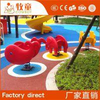 贵阳幼儿园早教中心儿童玩具加厚摇摇马 儿童鲸鱼造型摇摇乐定制