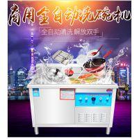 福州益康博创机电科技有限公司 超声波洗碗机供应商 超声波清洗机 超声波洗碗机 洗碗机