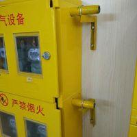 玻璃钢电表箱@安徽玻璃钢表箱@燃气表箱厂家