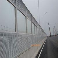 厂家直销高速公路声屏障隔音板 工厂小区玻璃棉降噪隔音墙包安装