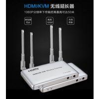 供应索飞翔HDMI无线延长器50m KVM无线延长器 信号传输器