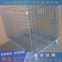 折叠式蝴蝶笼|托盘式铁丝框|储物金属网箱批发