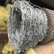 现货优质刀片刺绳 正反拧刺绳 包塑刺网