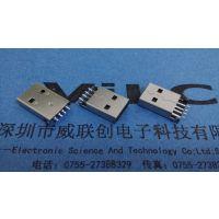 AM USB沉板公头 PBT耐高温 打点 无柱 ROHS环保认证