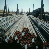 成都合金钢管现货 四川合金管 西南合金钢管价格