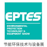 2018节能环保技术与设备展-上海工博会ciif