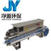 供应黑龙江过流式水处理紫外线消毒器紫外线杀菌器 紫外线消毒仪