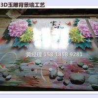 精工uv2030 微晶石背景墙打印机设备制作成本多少钱