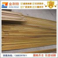 国标C3604黄铜棒小直径黄铜棒易加工浙江铜棒材厂家直供
