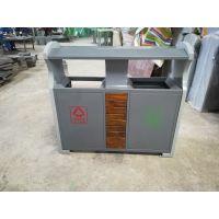 青蓝QL6204社区垃圾桶 分类垃圾箱 市政垃圾桶 现货供应