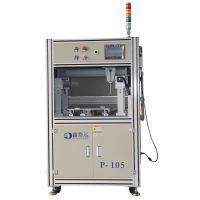 XLY-1010Z真空灌胶机厂家—鑫路远12年老品牌,质量可靠