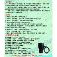 中西dyp 激光水位计 型号:ZXJH-2004库号:M185861
