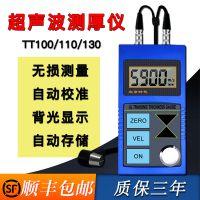 超声波测厚仪北京时代TT120