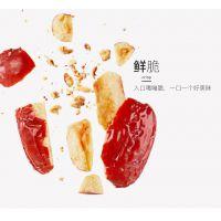 黄土高坡野生红枣批发,干枣零售,1斤袋装,2-4斤礼盒