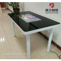 现代简约智能餐厅家居智能控制餐桌游戏互动娱乐桌子
