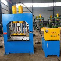 100T双缸龙门液压机 双柱油压机 欣润厂家直供