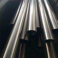 东莞中堂304不锈钢管(无缝管) 卫生级不锈钢管