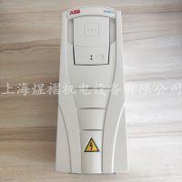 ACS550-01-012A-4 ABB变频器380V 5.5KW通用型