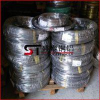 【盛泰】供应国标精拉6082铝线 防锈铝合金 螺丝铝线