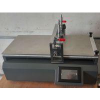 刮刀式涂膜机 触摸屏控制涂布试验机 小型涂布机 涂膜机