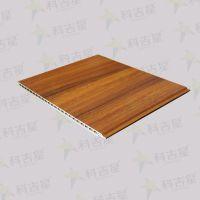广东的竹木纤维集成墙板生产厂家,科吉星。
