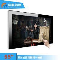 55寸壁挂式触摸一体机安卓触摸广告机微信照片打印机定制