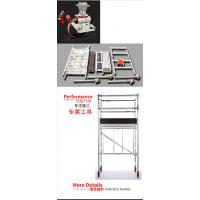 越秀梯博士DR.LADDER广州腾达安全便捷可以移动铝合金平台工程用梯