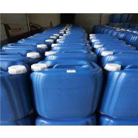 沈阳厂家直销 PBTCA 钢铁厂循环水阻垢剂